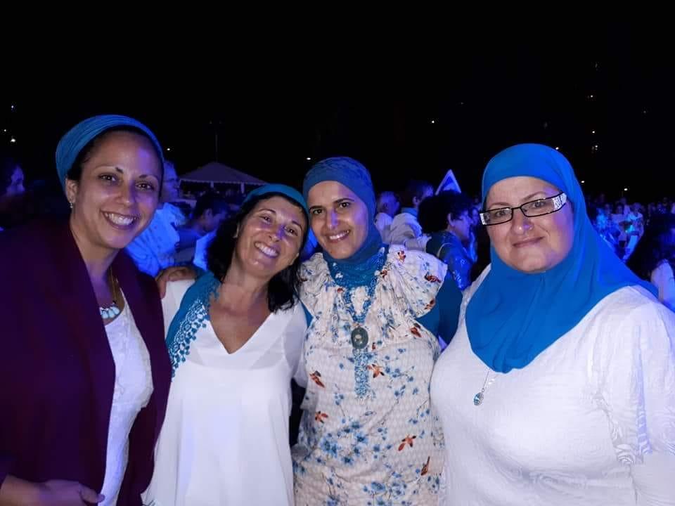 Mujeres judías y árabes por la paz (Women for Peace)