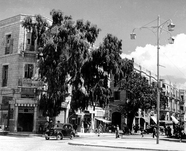 Jerusalén en 1949