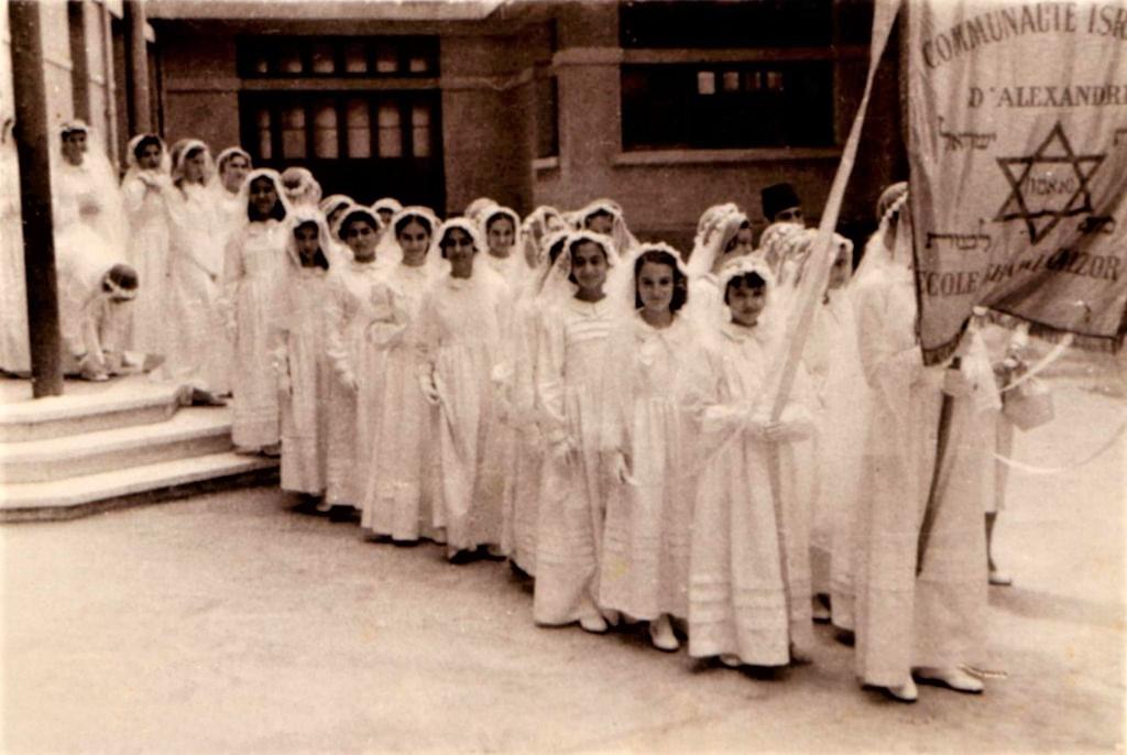 Bat Mitzvá colectivo de niñas de la comunidad de Alejandría, Egipto (antes de 1960)