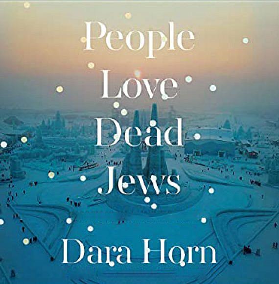El libro de Dara Horn